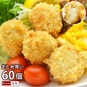 洋食屋さんの ホタテフライ (400g・20個入)×3パック まとめ買い 冷凍 ホタテ ほたて 帆立 フライ