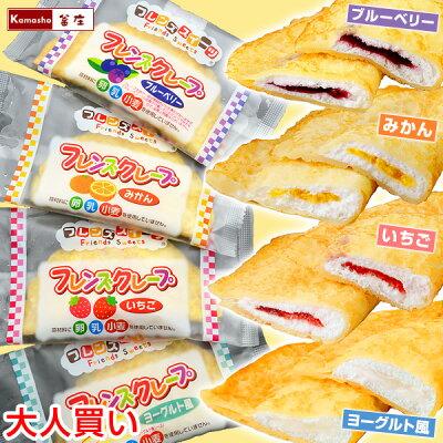 給食クレープ4種セット(ヨーグルト風、いちご、みかん、ブルーベリー味)