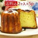 カヌレ 2個入×5パック お配り 母の日 スイーツ 母の日ギフト プレゼント ギフト 焼き菓子 かぬれ