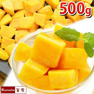 冷凍マンゴー500g