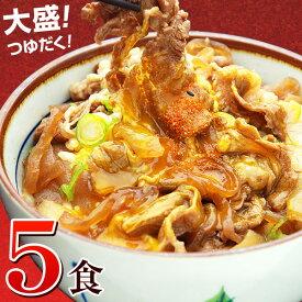 日東ベストの牛丼DX【185g×5パック】 巣ごもり消費