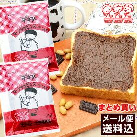 【まとめ買い】デキシー・マーシャルビンズ(マーシャルビーンズ)チョコ大豆(10g×40ヶ×2パック)[他の商品と同梱不可]