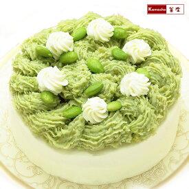 ずんだ モンブラン 5号サイズ 変わった 誕生日ケーキ お母さん 女性 にも人気! 母の日 プレゼント ギフト スイーツ 50代 60代 70代 義母 お取り寄せ あす楽