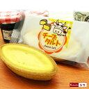 給食チーズタルト24ヶ(6ヶ入×4パック)
