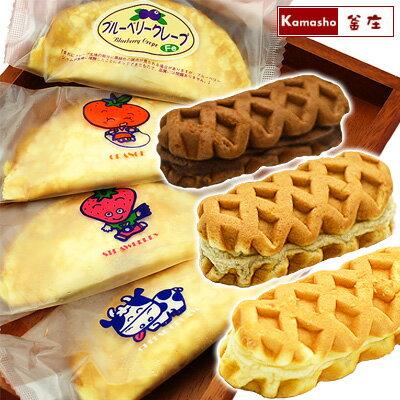 学校給食クレープアイス4種(チーズクリーム、いちご、みかん、ブルーベリーを各5枚・計20枚入)&原宿ドッグミニ3種(原宿ドックチーズドッグ、ワッフルドックメープルカスタード、ワッフルドッグココアバナナを各6ヶ・計18ヶ入)