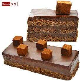 漆黒のショコラノワール 美味しい チョコレート ケーキ チョコレートケーキ 洋酒 を使用 大人向け 誕生日ケーキ 大人 誕生日プレゼント 誕生日 ギフト ケーキ プレゼント お中元 御中元 スイーツ 生チョコ お取り寄せ あす楽
