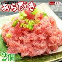築地のセリ人オススメ! ネギトロ 冷凍 (300g×2P 計 600g ) 海鮮丼 手巻き寿司 業務用 ねぎとろ ネギトロ丼 まぐろ…