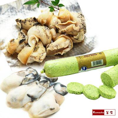 つぶ貝、エスカルゴバター、広島県産大型牡蠣むき身入「フリュイ・ドゥ・メールセット」