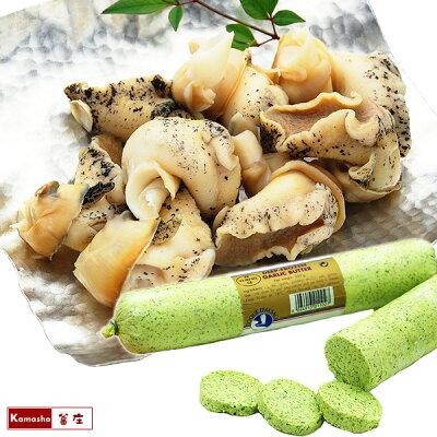 つぶ貝とエスカルゴバター入り「ツブカルゴ・ブルゴーニュ風セット」