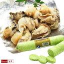 つぶ貝とエスカルゴバターの「ツブカルゴ・ブルゴーニュ風セット」