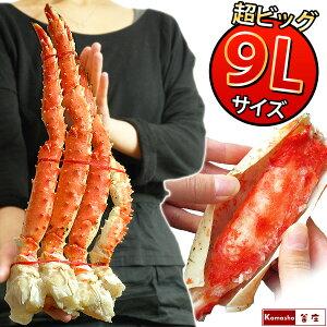 タラバガニ 超特大 アラスカ産 限定 9Lサイズ 一肩で1.4kg(氷膜除く解凍前) 半身 ボイル冷凍 送料無料 贈答用品質 大きい おいしい たらば蟹 たらばがに 脚 足 かに カニ Alaskan king crab プレゼン