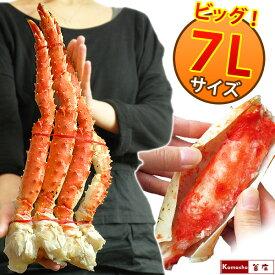 【クーポン使用で最大150円オフ】タラバガニ 特大 アラスカ産 限定 7Lサイズ 一肩で1.2kg(氷膜除く解凍前) 半身 ボイル冷凍 送料無料 贈答用品質 大きい おいしい たらば蟹 たらばがに タラバ蟹 脚 足 かに カニ 年内配送 Alaskan king crab お歳暮 ギフト 御歳暮 あす楽