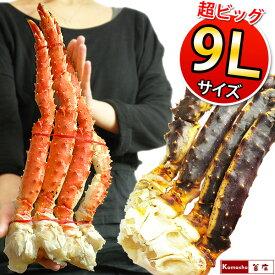 送料無料 タラバガニ 特大 生 たらば蟹 たらばがに 生たらば 生タラバガニ 生たらば蟹 特大 アラスカ産 9Lサイズ 氷膜を除いても一肩で1.4kg(解凍前) かに カニ 足 鍋 焼き お取り寄せ あす楽