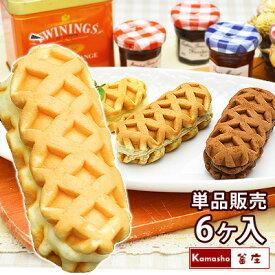学校給食 デザート 原宿ドッグ ミニ 各6ヶ入 ニチレイ 原宿ドックチーズドッグ ワッフルドックメープルカスタード ワッフルドッグココアバナナ から選べます! 解凍するだけでOK