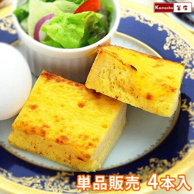 プリンのようなフレンチトースト(4本入)