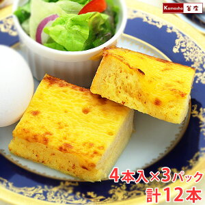 フレンチトースト 4本入×3パック 朝食 おやつ デザート スイーツ 自分へのごほうび 惣菜パン 冷凍 ※在庫限りで終売