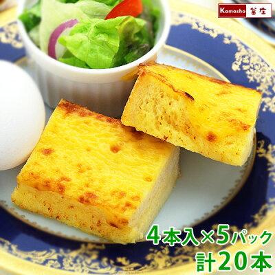 プリンのようなフレンチトースト(4本入)×5パック