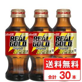 リアルゴールド オリジナル 120ml OWB 瓶【 1ケース × 30本 】 送料無料 コカコーラ社直送 cola