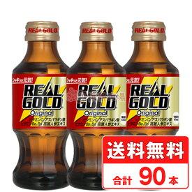 リアルゴールド オリジナル 120ml OWB 瓶【 3ケース × 30本 合計 90本 】 送料無料 コカコーラ社直送 cola