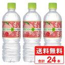 いろはす もも 白桃 555ml 24本 1ケース 天然水 ミネラルウォーター ペットボトル 送料無料 コカコーラ社直送 cola