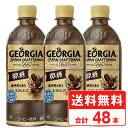 ジョージア ジャパンクラフトマン微糖 500ml 48本 2ケース 送料無料 コーヒー ペットボトル コカコーラ cola