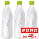 いろはす ラベルレス 560ml 合計48本 2ケース 送料無料 い・ろ・は・す 天然水 ペットボトル コカコーラ cola