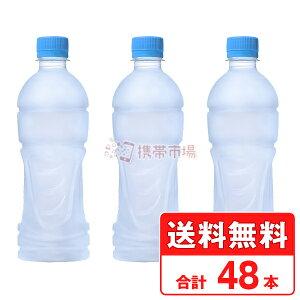 アクエリアスラベルレス 500ml 24本 2ケース 合計48本 ペットボトル 熱中症対策 送料無料 コカコーラ社直送 cola