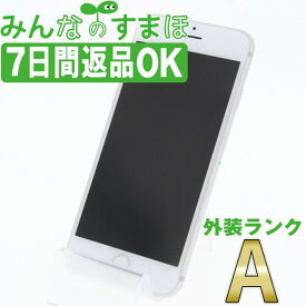 【中古】 iPhone7 32GB シルバー 【SIMフリー】 本体 Aランク スマホ iPhone 7 アイフォン アップル apple 【あす楽】 【保証あり】 【送料無料】 ip7mtm448