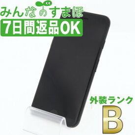 【中古】 iPhone7 256GB ジェットブラック 【SIMフリー】 本体 スマホ ahamo対応 アハモ iPhone 7 アイフォン アップル apple 【あす楽】 【保証あり】 【送料無料】 ip7mtm494