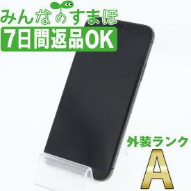 【中古】 iPhoneXS 256GB スペースグレイ 【SIMフリー】 本体 Aランク スマホ iPhoneXS アイフォン アップル apple 【あす楽】 【保証あり】 【送料無料】 ipxsmtm873