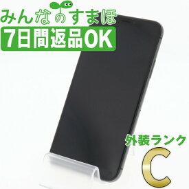 【中古】 iPhoneXS 256GB スペースグレイ 【SIMフリー】 本体 スマホ iPhone XS アイフォン アップル apple 【あす楽】 【保証あり】 【送料無料】 ipxsmtm875