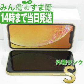 【新品 未使用】 iPhoneXR 256GB イエロー 本体 ソフトバンク スマホ iPhone XR アイフォン アップル apple 【あす楽】 【保証あり】 【送料無料】 ipxrmtm1011sf