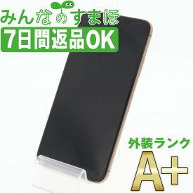 【中古】 iPhone11 Pro Max 256GB ゴールド 【SIMフリー】 本体 ほぼ新品 スマホ iPhone 11 Pro Max アイフォン アップル apple 【あす楽】 【保証あり】 【送料無料】 ip11pmmtm1197