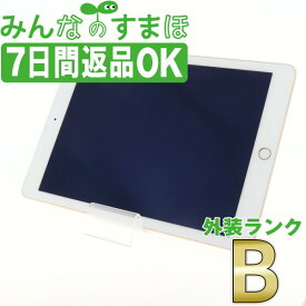 【中古】 iPad Air2 Wi-Fi+Cellular 128GB ゴールド A1567 2014年 本体 ソフトバンク タブレット アイパッド アップル apple 【あす楽】 【保証あり】 【送料無料】 ipda2mtm939