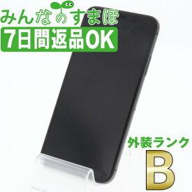 【中古】 iPhoneX 256GB スペースグレイ 【SIMフリー】 本体 スマホ iPhone X アイフォン アップル apple 【あす楽】 【保証あり】 【送料無料】 ipxmtm839