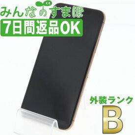【中古】 iPhoneXS 256GB ゴールド 【SIMフリー】 本体 スマホ iPhoneXS アイフォン アップル apple 【あす楽】 【保証あり】 【送料無料】 ipxsmtm864