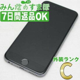 【中古】 iPhone6S 32GB スペースグレイ 【SIMフリー】 本体 スマホ ahamo対応 アハモ iPhone 6S アイフォン アップル apple 【あす楽】 【保証あり】 【送料無料】 ip6smtm330