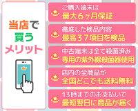 【中古】 Aランク 【SIMフリー】  SoftBank 602KC DIGNO G ホワイト 本体 【あす楽】 【保証あり】 【スマホ専門店】 【送料無料】 602kcw8mtm