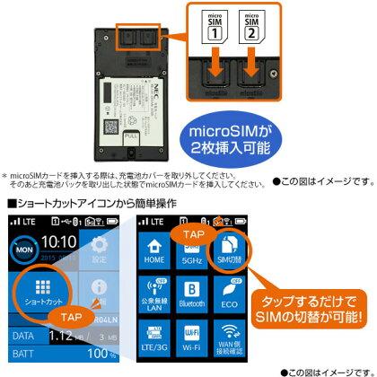 SIMフリーモバイルルータ