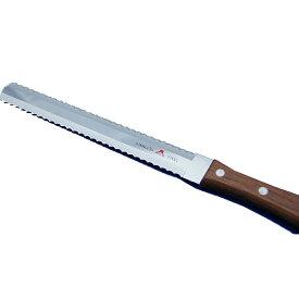 富士印 藤次郎 TOJIRO 冷凍ナイフ パン切りナイフ 両刃 キッチン ナイフ 刃渡り190ミリ