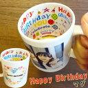 母の日 写真入り マグカップ 父の日 誕生日プレゼント 名入れ プレゼント 名前入り ギフト オリジナル ティーカップ ギフト 父 母 両親…