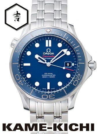 オメガ シーマスター 300m Ref.212.30.41.20.03.001 新品 ブルー (OMEGA Seamaster 300M)【楽ギフ_包装】