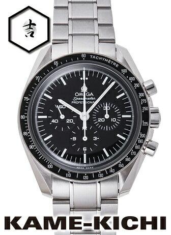 オメガ スピードマスター ムーンウォッチ プロフェッショナル Ref.311.30.42.30.01.005 新品 ブラック (OMEGA Speedmaster Moon Watch Professional)【楽ギフ_包装】