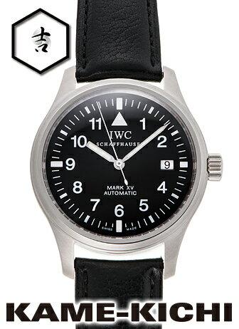 【中古】IWC マークXV Ref.IW325301 ブラック (IWC Mark XV)【楽ギフ_包装】