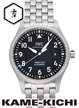 【中古】IWC マークXVIII Ref.IW327011 ブラック (IWC Mark XVIII)【楽ギフ_包装】