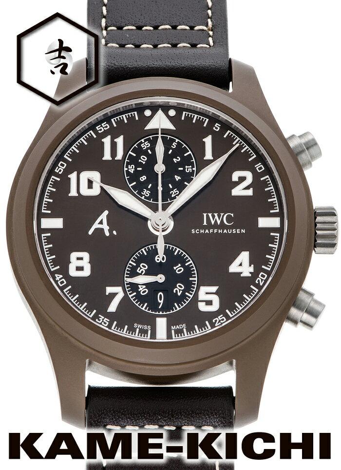 IWC パイロットウォッチ クロノグラフ ラストフライト Ref.IW388004 新品 ブラウン (IWC Pilots Watch Chronograph Last Flight)【楽ギフ_包装】