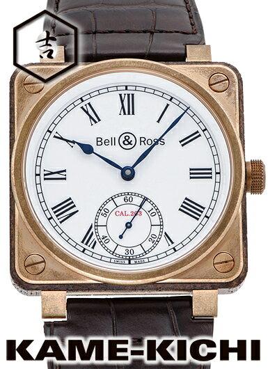 ベル&ロス BR01 インストゥルメント マリーン Ref.BR01-CM-203 新品 ホワイト (Bell&Ross BR01 Instrument de Marine)【楽ギフ_包装】