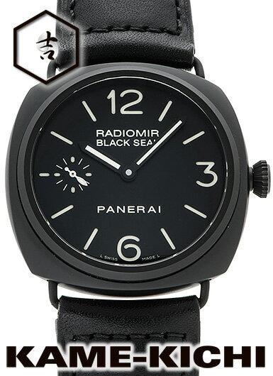 【中古】パネライ ラジオミール ブラックシール Ref.PAM00292 ブラック (PANERAI Radiomir Black Seal)【楽ギフ_包装】