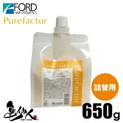 【フォード FORD】 ピュアファクター モイストパック 650g 詰替え用 リフィル