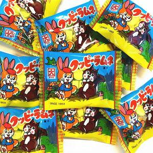 【ゆうパケットメール便送料無料】カクダイ クッピーラムネ 1袋(4g)×100袋【業務用 大量 駄菓子 お菓子 詰め合わせ 個包装 プレゼント 子供 イベント ポイント消化】【販促品 こどもの